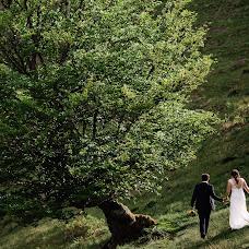 Photographe de mariage Garderes Sylvain (garderesdohmen). Photo du 30.05.2017