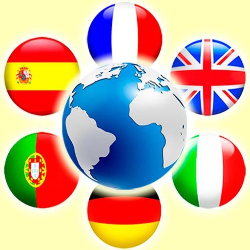Translate Triple Language