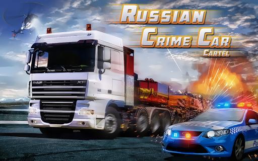 俄罗斯犯罪卡特尔汽车