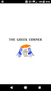 Download Greek Corner For PC Windows and Mac apk screenshot 1