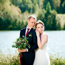 Wedding photographer Dina Romanovskaya (Dina). Photo of 30.11.2017
