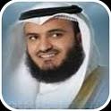 Mishary Rashed Alafasy Quran icon