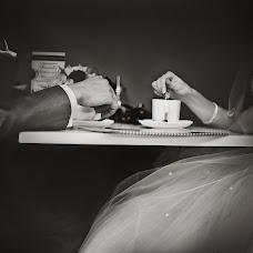 Wedding photographer Yana Zakharenko (zakhar2012). Photo of 24.11.2014