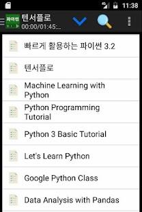 파이썬 동영상 강좌 모음 - náhled