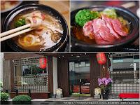 馨屋創意日式料理
