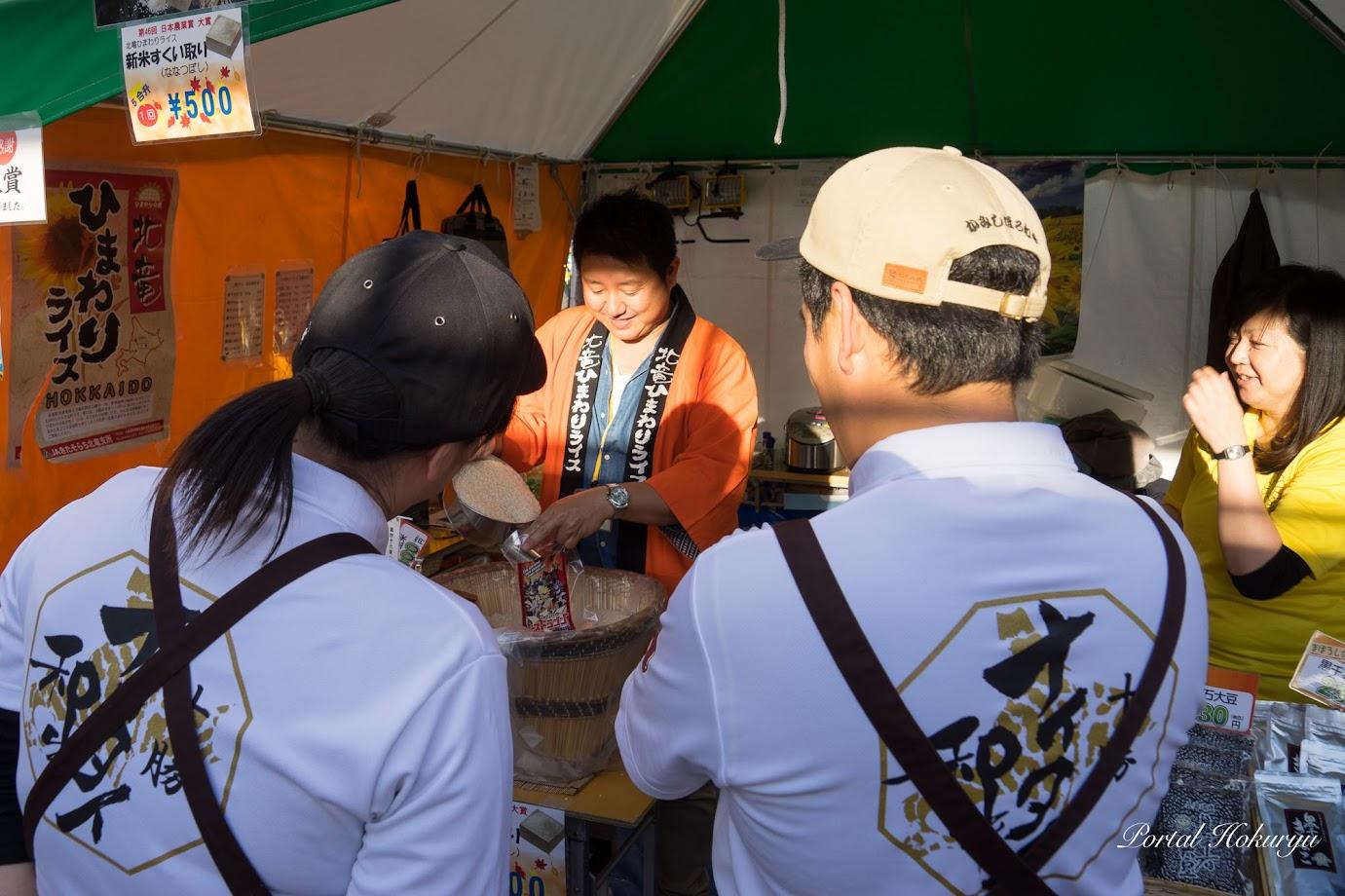 上士幌町のスタッフの方々がご来店