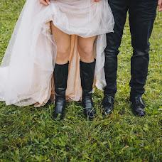 Wedding photographer Anastasiia Chepinska (chepinska). Photo of 24.09.2018