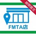 クレジットキャンペーンアプリ(TA店限定)