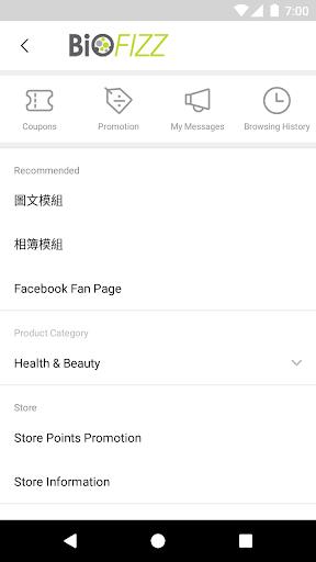 Biofizz Online Store