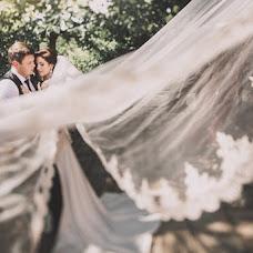 Wedding photographer Valeriy Mishin (21vek). Photo of 09.02.2016