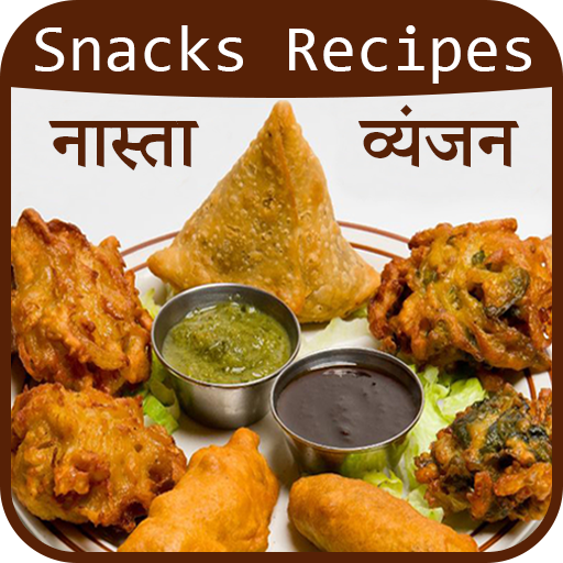 Snacks recipes in hindi apps on google play forumfinder Images