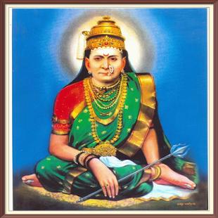 Shree Swami Samarth Charitra - náhled