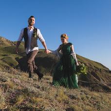Wedding photographer Marina Serykh (designer). Photo of 29.04.2017