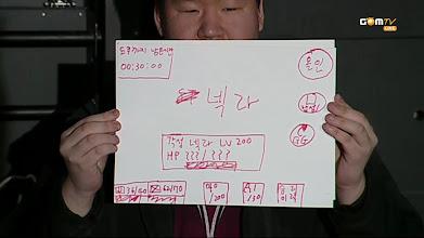 Photo: 각성 넥라 LV200!!!