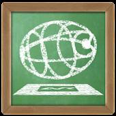 EducAR - Quadrics