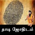 Nadi Jothidam Tamil Kai Regai josiyam palm reading icon