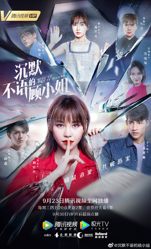 Miss Gu Who Is Silent China Web Drama