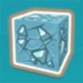 氷晶石ブロック