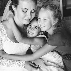 Свадебный фотограф Елизавета Власенко (Eliza). Фотография от 20.11.2015