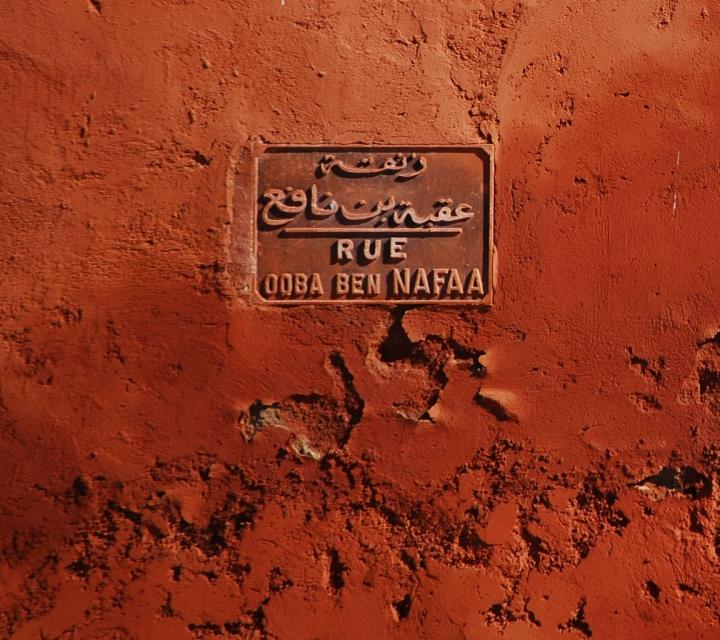 Rosso Marrakech di Jorjo