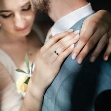 Wedding photographer Dima Kub (dimacube). Photo of 17.09.2013