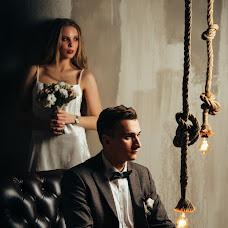 Wedding photographer Zhenya Vasilev (ilfordfan). Photo of 22.01.2017