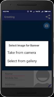 Free greeting cards for pc windows 7810 and mac apk 11 free free greeting cards for pc windows 7810 and mac apk screenshot m4hsunfo