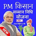 PM Kisan Yojna Information 2020 icon