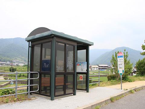 とさでん交通「高知徳島エクスプレス」 ・・61 三好バスストップ