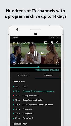 MEGOGO - TV and Movies screenshot 2
