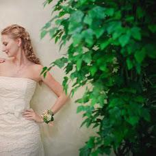 Wedding photographer Natalya Kupreenko (RedFox). Photo of 21.09.2013