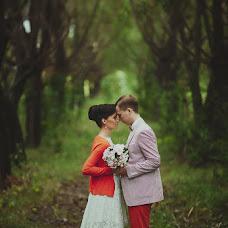 Wedding photographer Arseniy Rublev (ea-photo). Photo of 18.10.2014