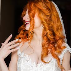 Wedding photographer Valeriya Prokhor (prokhorvaleria). Photo of 27.02.2018