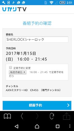HikariTV Guide 3.0.0 Windows u7528 4