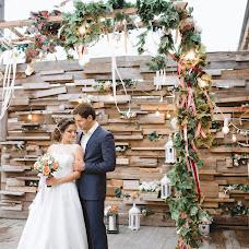 Wedding photographer Nataliya Malova (nmalova). Photo of 20.02.2018