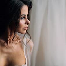 Wedding photographer Alina Bosh (alinabosh). Photo of 16.11.2018