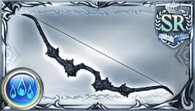 青き依代の弓
