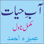 Aab E Hayat Complete Novel