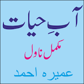 Aab E Hayat Complete Novel