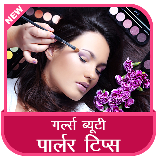Girl Beauty Parlor Tips