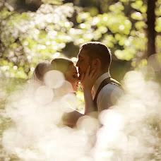 Wedding photographer Kamila Mirzoeva (kamila77). Photo of 09.10.2017