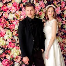 Wedding photographer Ekaterina Smirnova (Smirnovaphoto). Photo of 04.05.2015