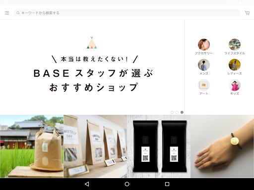 玩購物App|「BASE(ベイス)」国内最大級の人気ショッピングアプリ♪免費|APP試玩