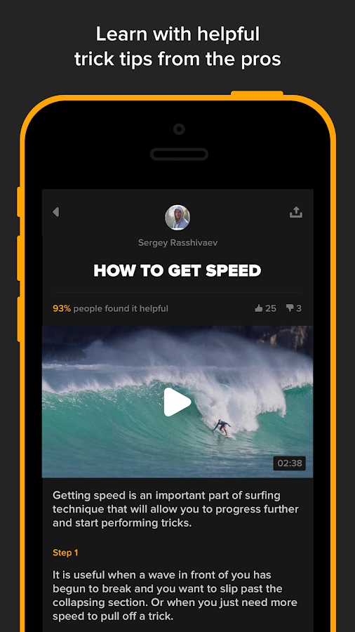 RIDERS – Skateboard, BMX, Surf- screenshot
