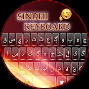 QP Sindhi Keyboard