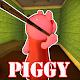 Piggy Granny Obby Escape roblx mod