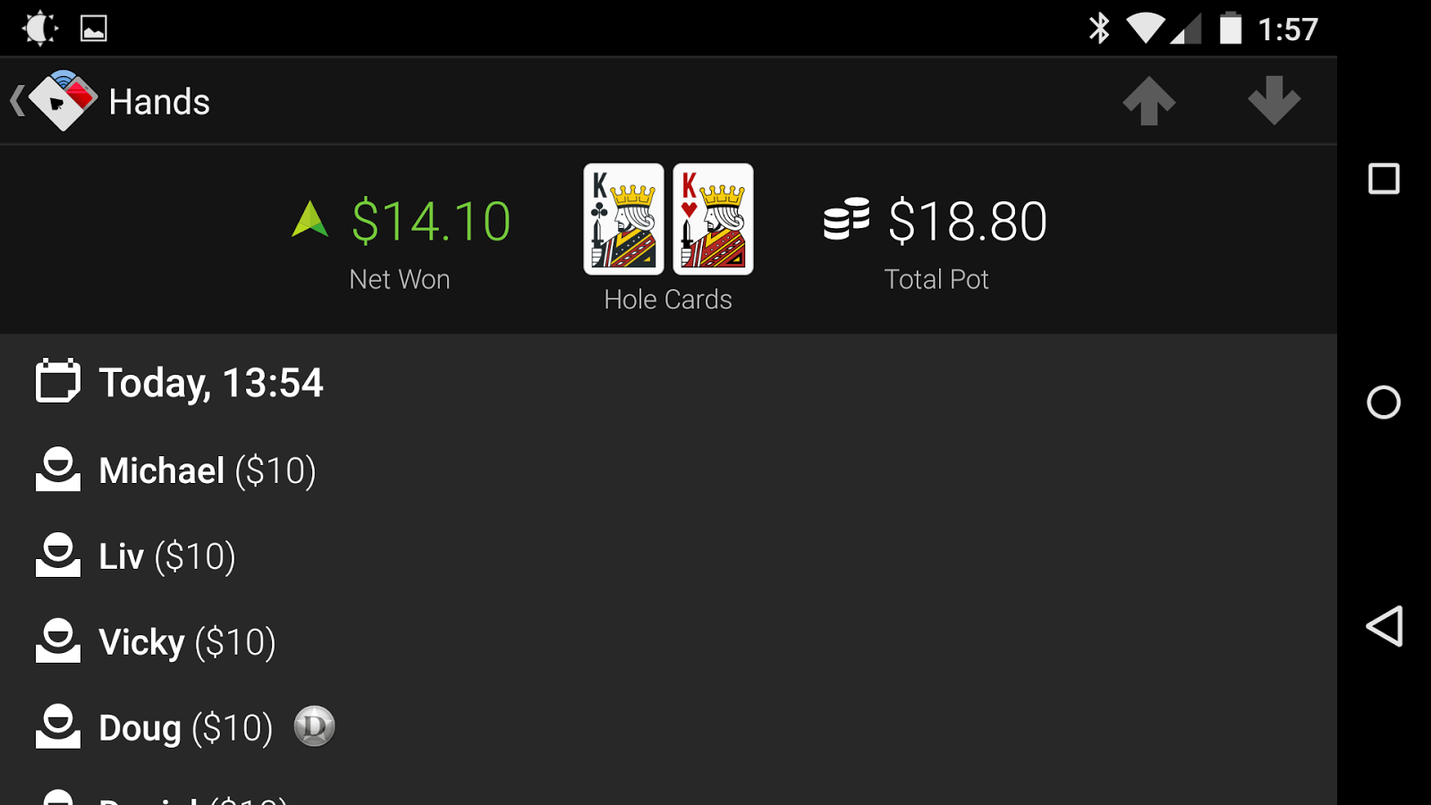 WiFi Poker Room - Texas Holdem- screenshot