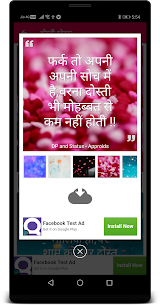 DP and Status 2019 App Download For Android and iPhone 8