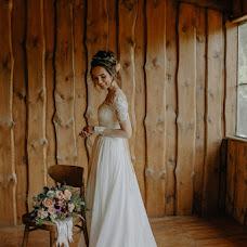 Wedding photographer Marfa Morozova (morozovaWED). Photo of 06.02.2018