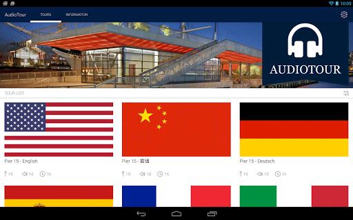 旅遊必備免費app推薦|语音向导線上免付費app下載|3C達人阿輝的APP
